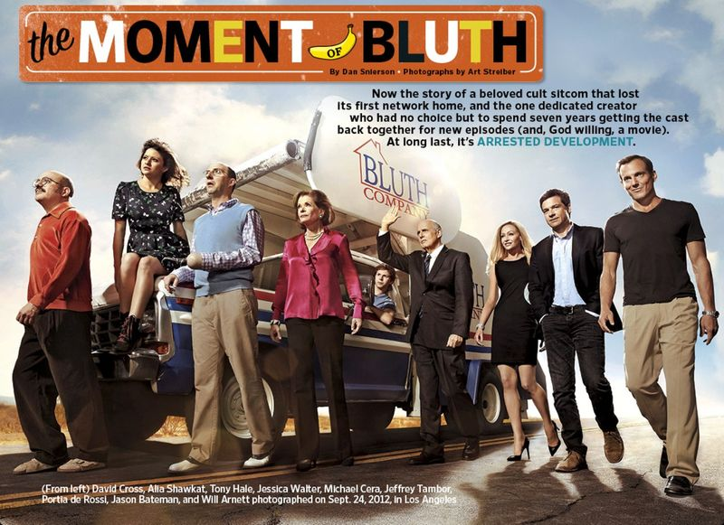 Moment_of_bluth